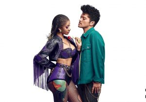 Cardi B & Bruno Mars - Please Me (Official Audio)